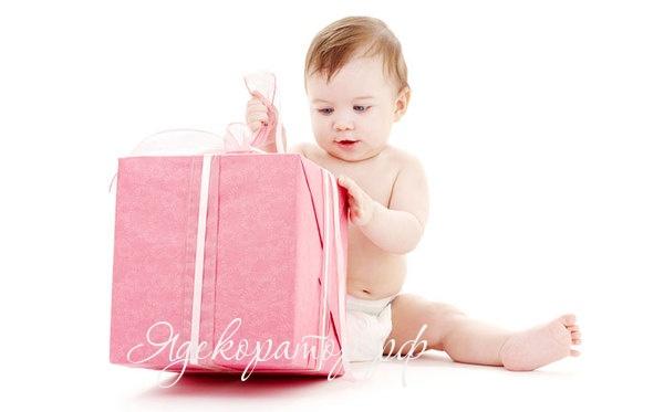 Подарок для полугодовалого ребенка 70