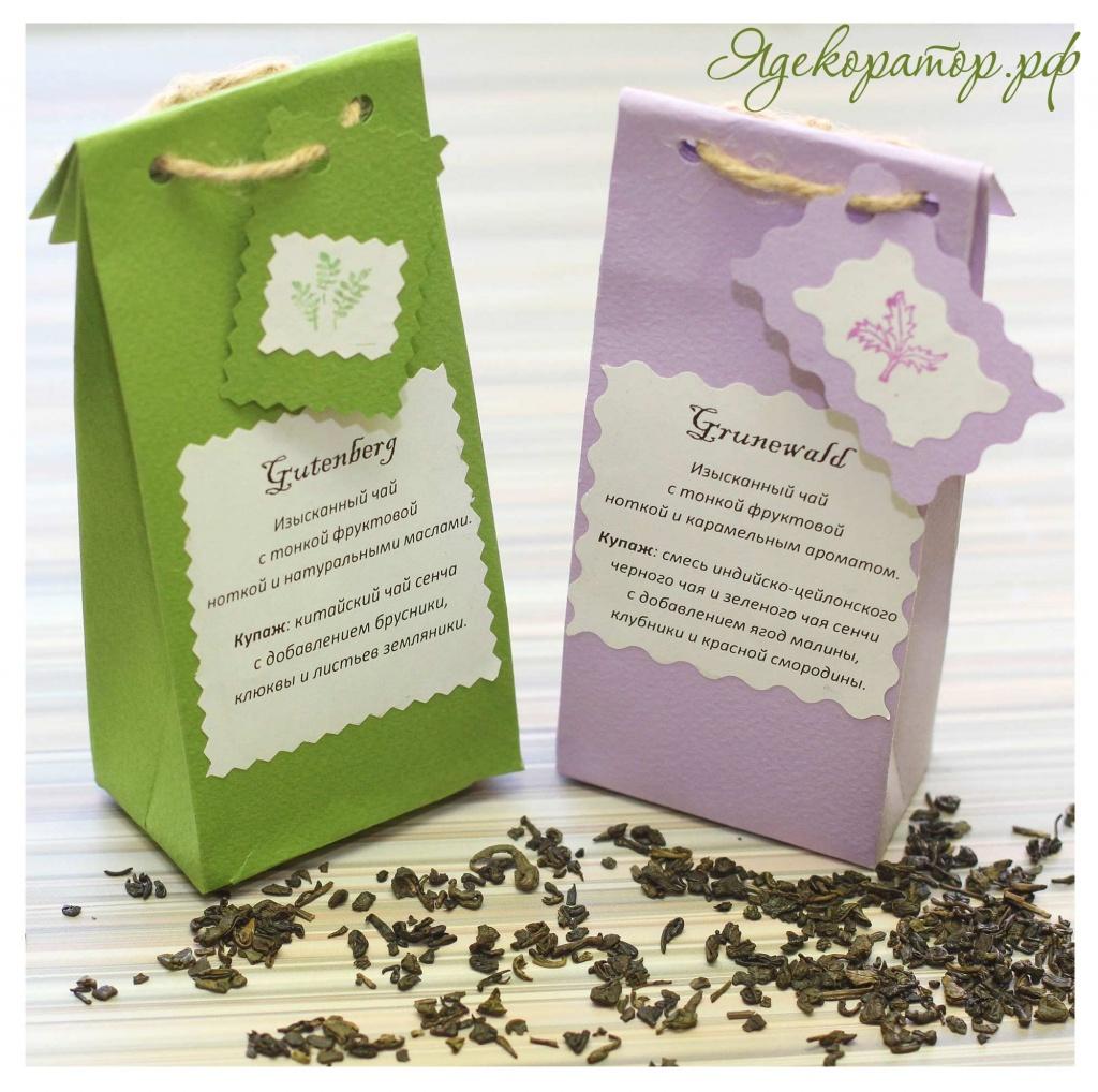 Упаковка для чай своими руками