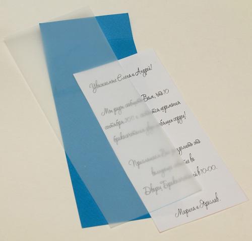 Текст пригласительного на свадьбу своими руками фото 98