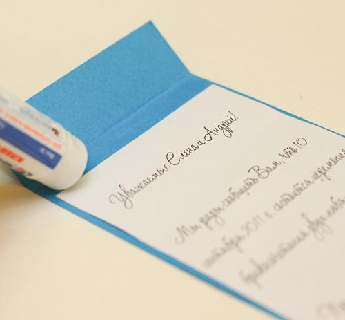 Текст пригласительного на свадьбу своими руками фото 486