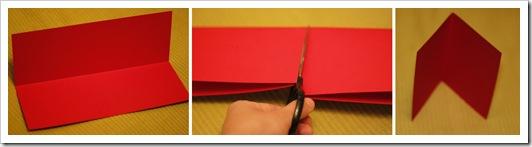 Как сделать открытку своими руками
