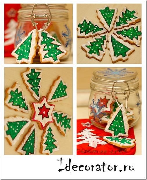 Рождественский-подарок